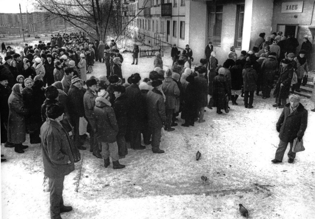 Челябинск 1985 год, очереди за хлебом.