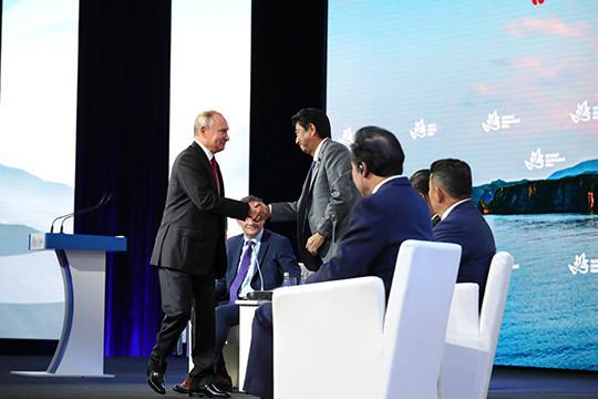 Путин принял предложение Япони