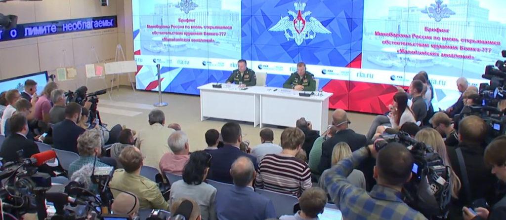Минобороны России представила доказательства уничтожения малазийского Боинга Украиной