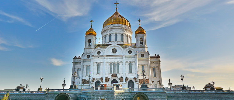 РПЦ прекращает участие вструктурах подпредседательством Константинопольского патриархата