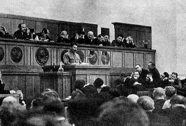 Первый день работы XVII съезда. Отчетный доклад И.В. Сталина