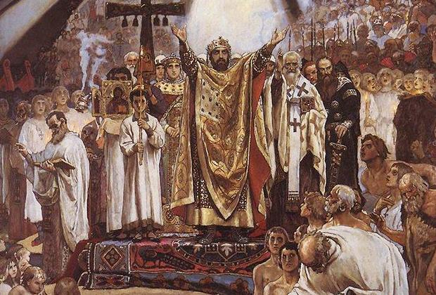 В.М. Васнецов. «Крещение Руси»
