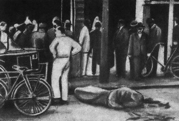 Тело Евгения Коновальца, накрытое материей, на месте взрыва