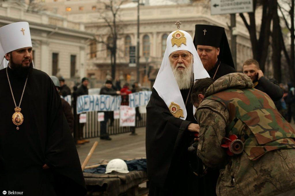 Патриарх Филарет на Майдане, 2014