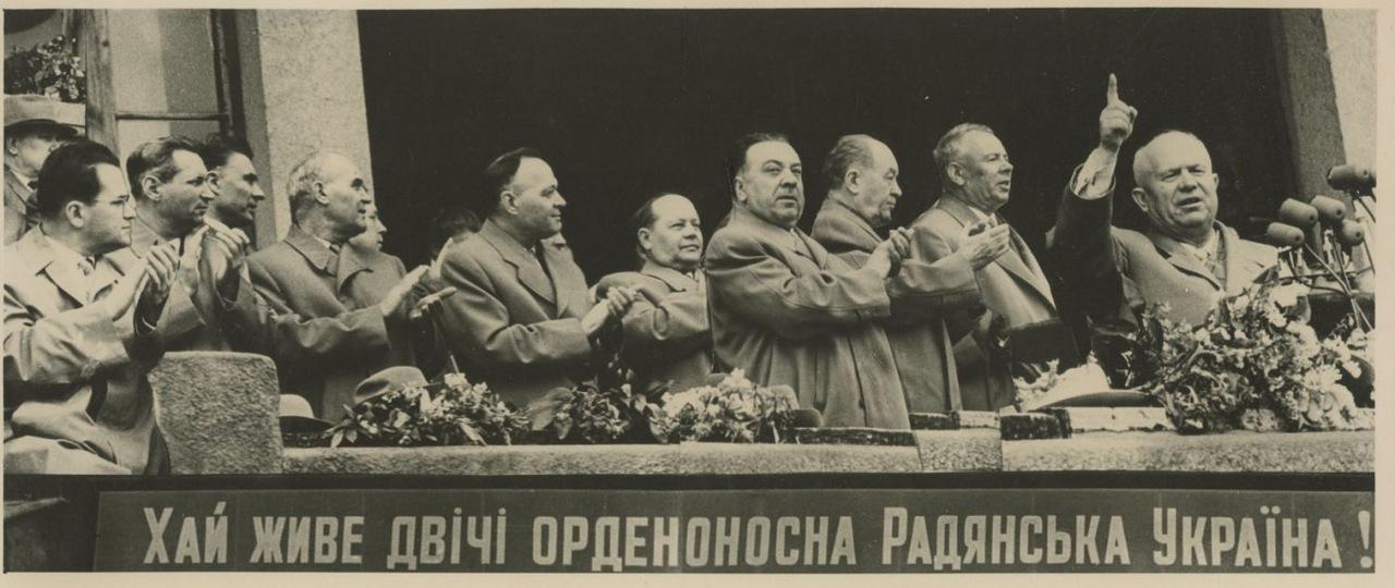Украина в СССР