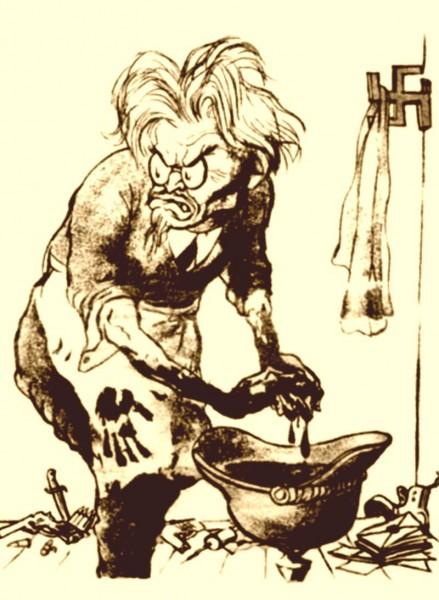 Карикатура - Троцкий фашист