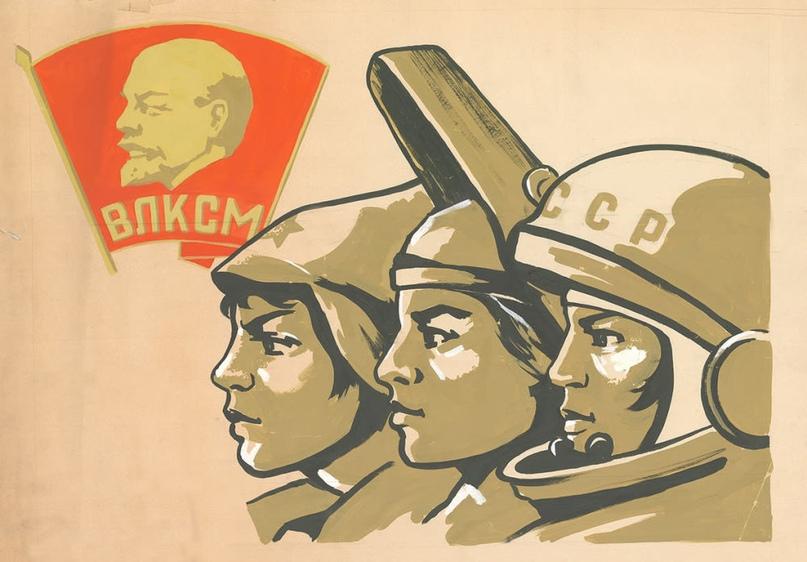 Русская субкульутра