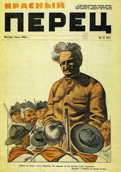 1924 год. Троцкий наставляет красную молодёжь.