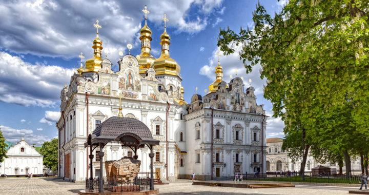 Киево-Печерская Лавра (Успения Богородицы)