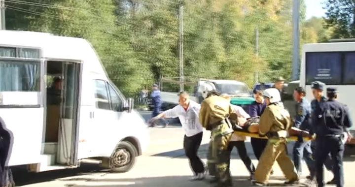 Теракт в Керчи, Крым