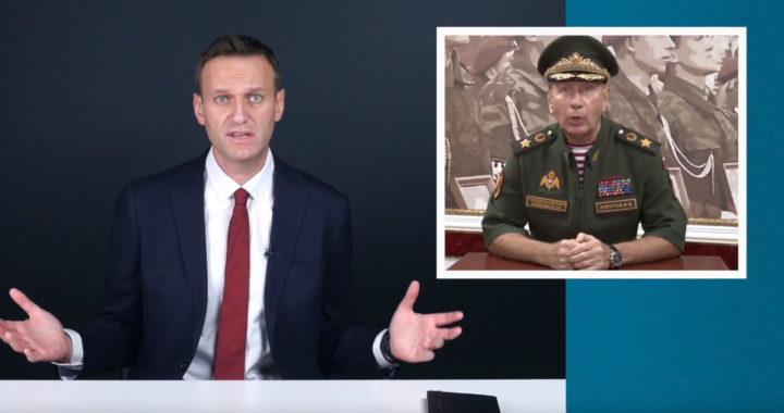 Навальный ответил Золотову