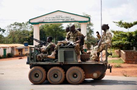 Армия Центральной Африканской Республики