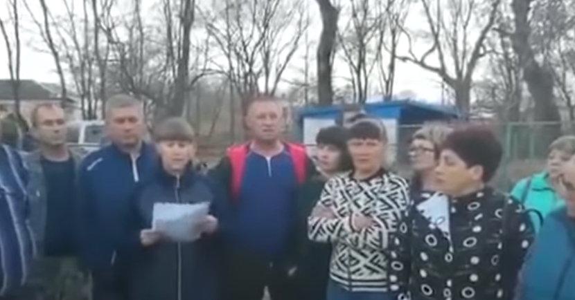Жители села Краскино
