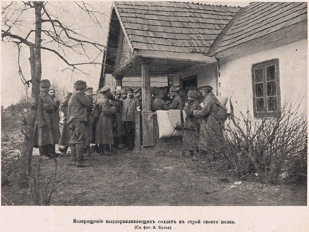 Николая II посещает Львов