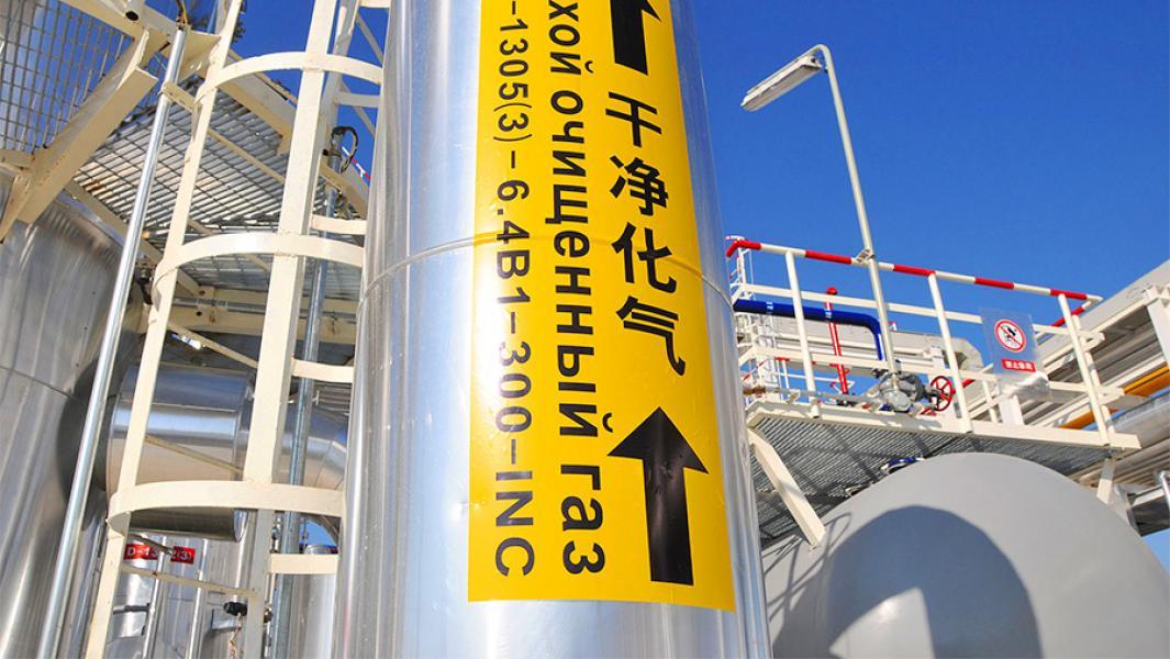 Труба газопровода Туркменистан–Узбекистан–Казахстан–Китай