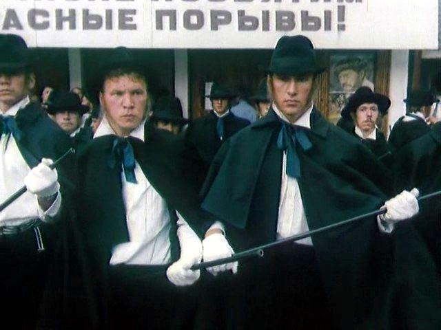 Русская субкультура