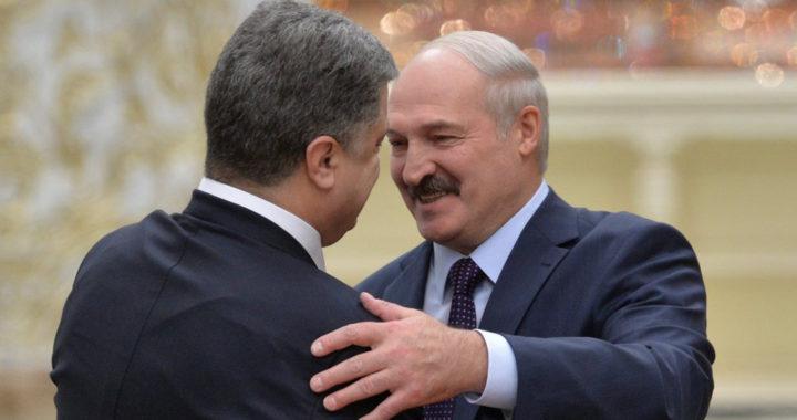 Лукашенко обнимается с Порошенко