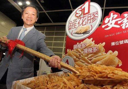 Гонконг, еда на лопате