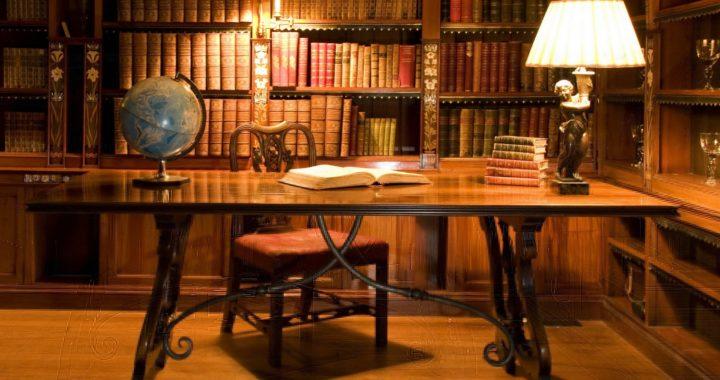 Кабинет, глобус, стол