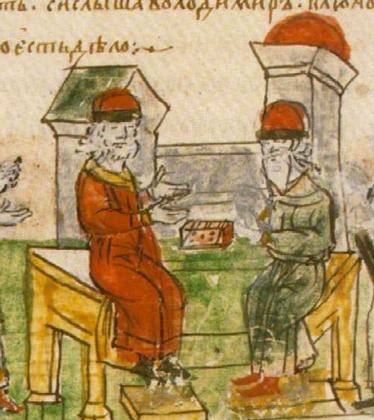 еседа князя Владимира с греческим философом о христианстве