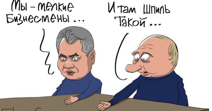 Карикатура Петров и Баширов