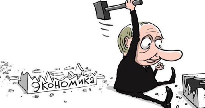 Путин карикатура