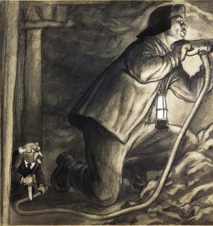 «История одного предательства». 1937