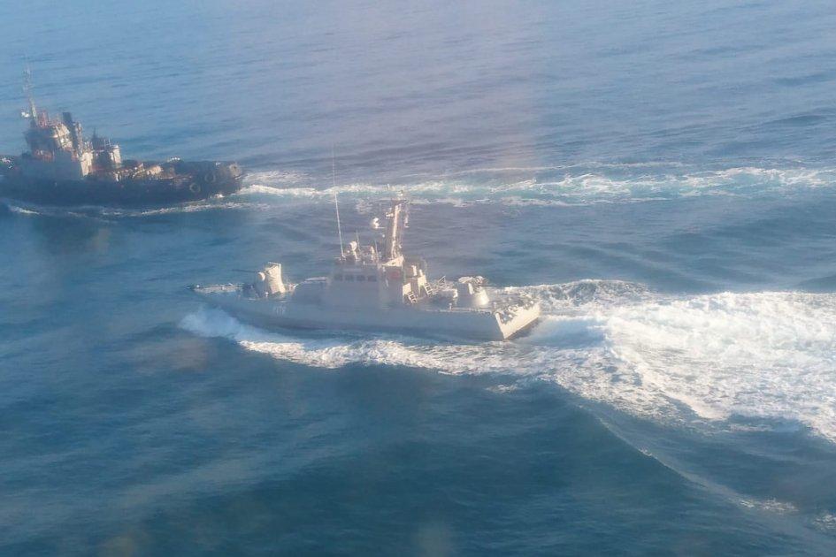 Украинские корабли вторглись в керченский пролив