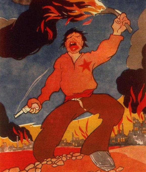 Большевики плакат
