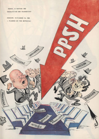 """Политическая карикатура 60-ых годов XX века, касающаяся событий 16 ноября 1960 года на Московском совещании представителей 81 коммунистической и рабочей партии. """"Разоблачение предательства"""""""