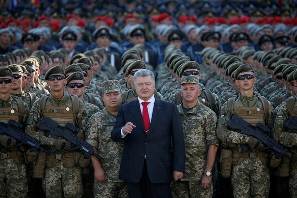 Пётр Порошенко Армия