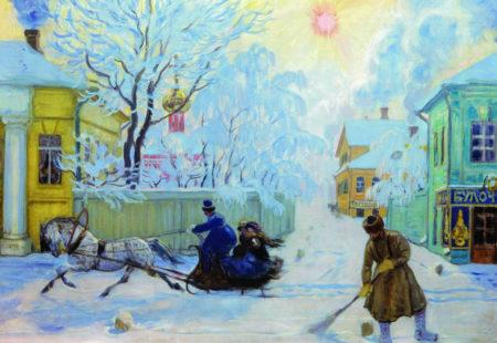 Морозный день, 1913 год. Саратовский государственный художественный музей имени А.Н. Радищева, Саратов