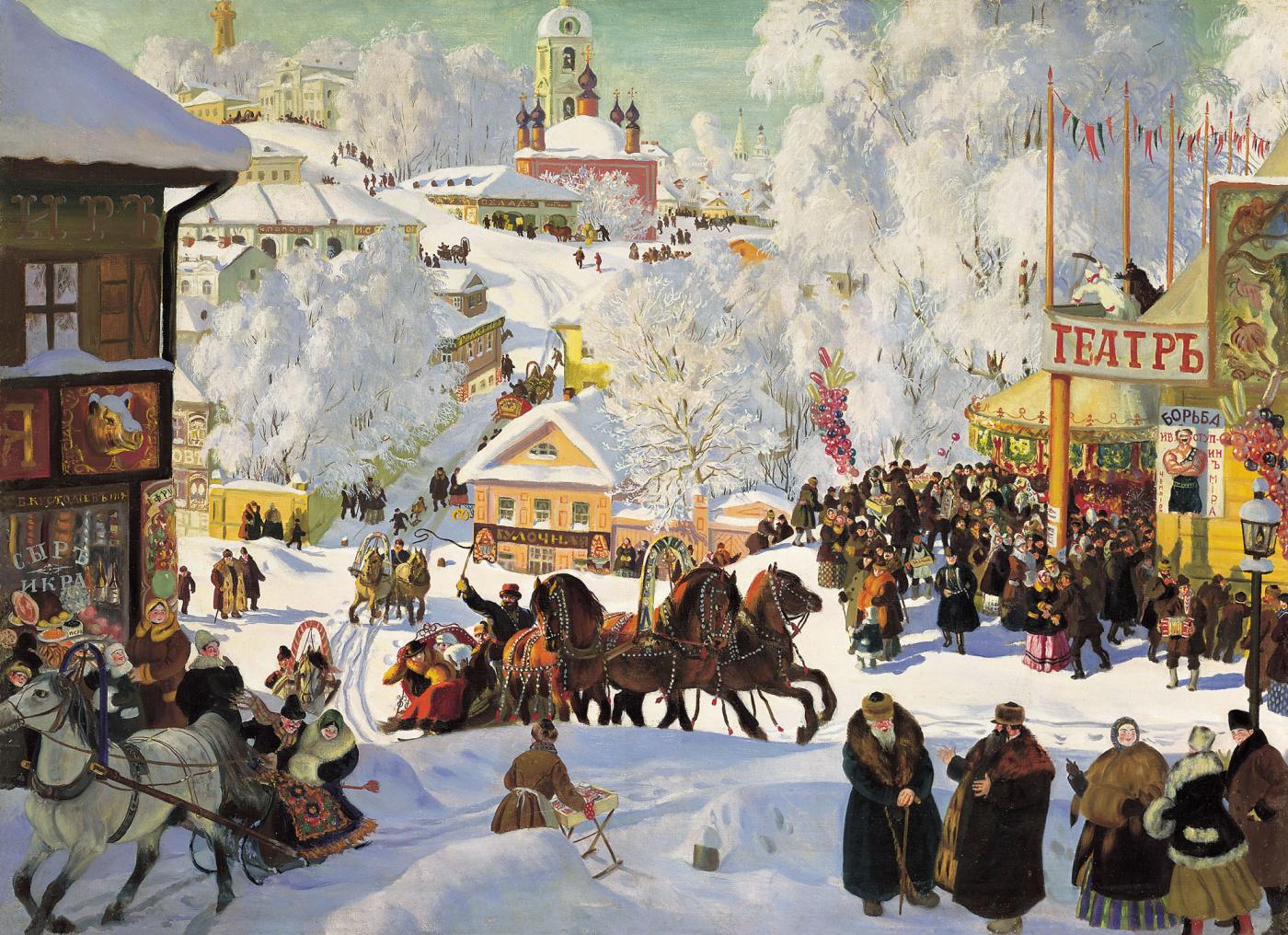 Масленица (Масленичное катание), 1919 год. Музей-квартира И. И. Бродского, Санкт-Петербург.