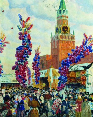 Вербный торг у Спасских ворот, 1917 год