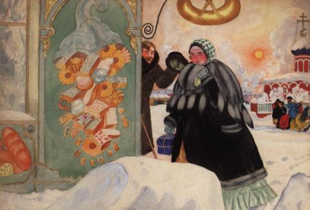 Встреча на углу, 1920 год. Национальный художественный музей Республики Беларуссия, Минск