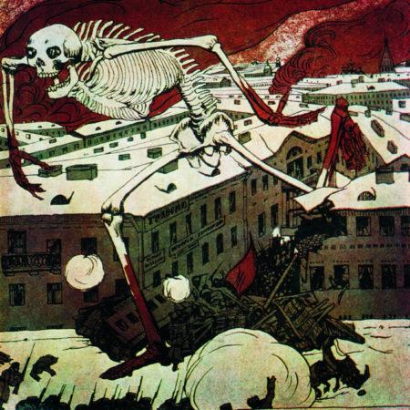 Вступление. 1905 год. Москва 1905 год