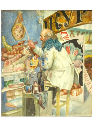 Живописец вывесок, 1920 год. Николаевский художественный музей им. В.В. Верещагина, Николаев