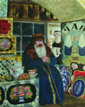 Купец-сундучник,, 1923 год. Нижегородский государственный художественный музей, Нижний Новгород.