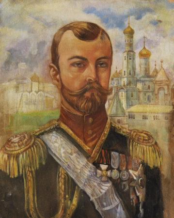 Портрет императора Николая II в России. Частная коллекция