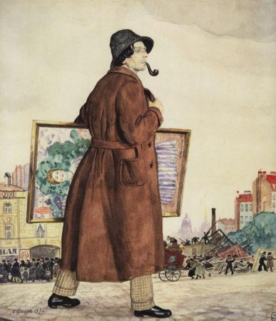 Портрет художника И.И. Бродского 1920 Музей-квартира И. И. Бродского, Санкт-Петербург