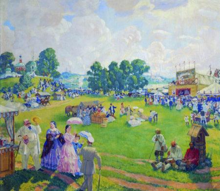 Праздник в деревне 1917, Частная коллекция