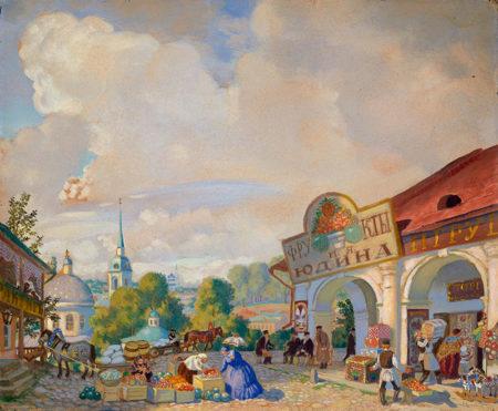 Провинция 1910 Музей изобразительных искусств, Екатеринбург