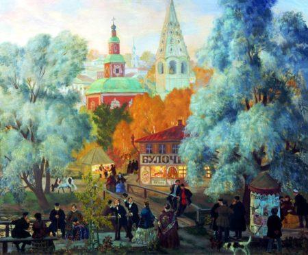 Провинция. Борис Михайлович Кустодиев