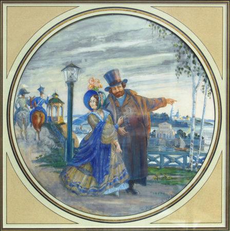 Прогулка по набережной Волги 1907, Частная коллекция