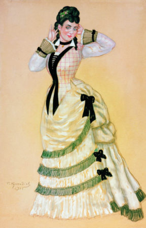 Театральный портрет. Купавина 1915 Владелец Ярославский художественный музей, Ярославль