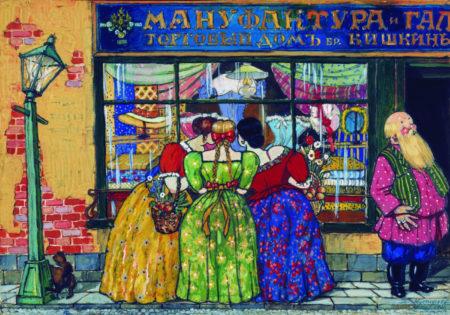 """""""У витрины"""" 1921 Национальный музей изобразительных искусств имени Гапара Айтиева, Бишкек"""