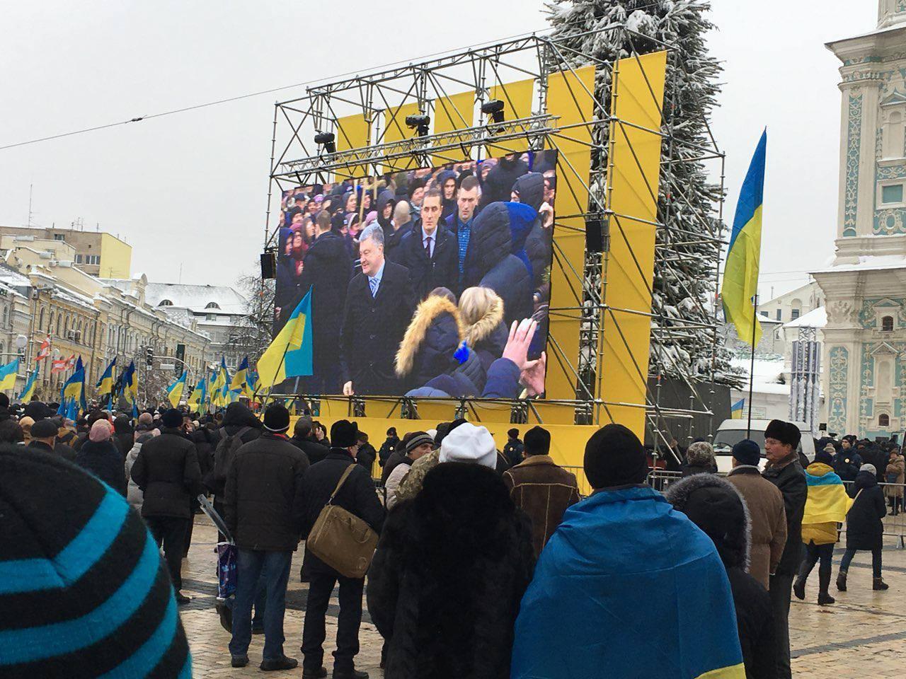 Раскольничий собор на Украине