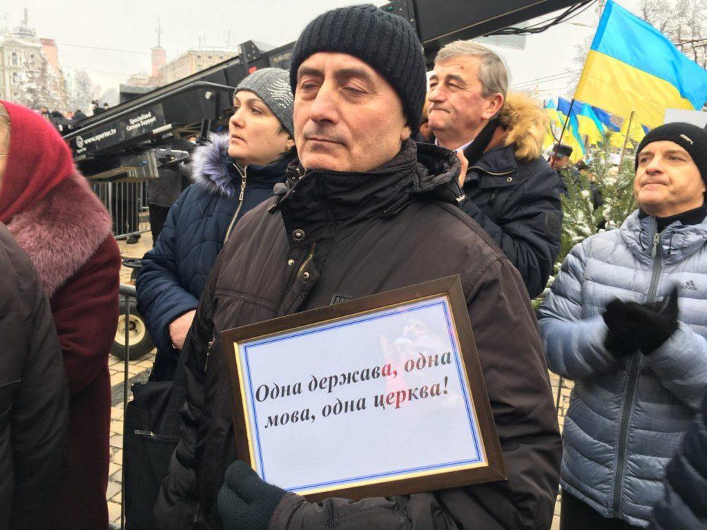 Украинский раскольник