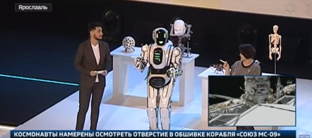 Робот Борис