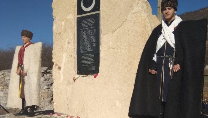 В Дагестане поставили памятник турецким интервентам